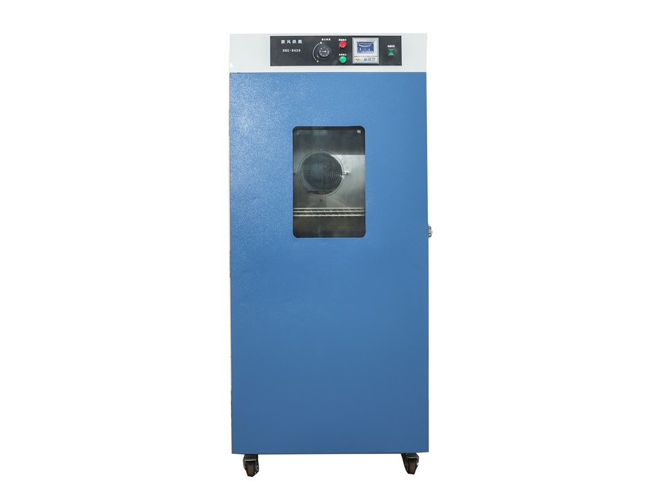 136L  laboratory air blast oven upto 250 degree